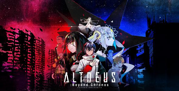 ALTDEUS - Beyond Chronos