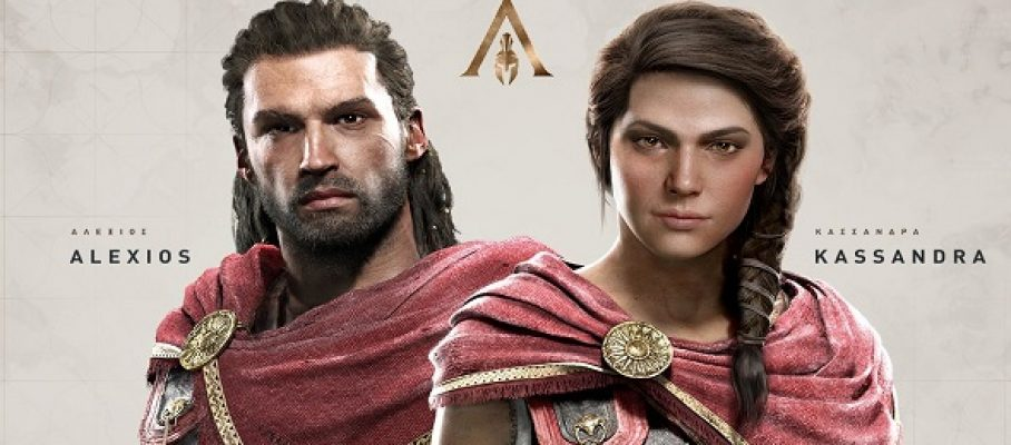 assassins-creed-odyssey1