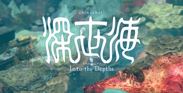 (Test FG) Shinsekai – Into The Depths #1