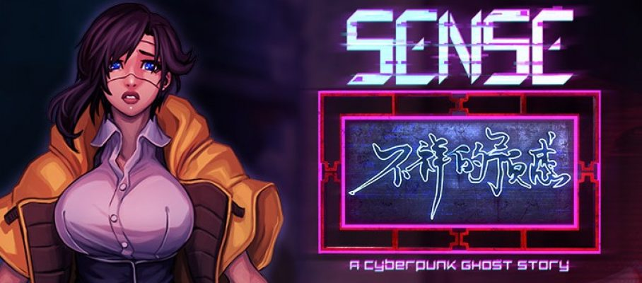 Sense_A_Cyberpunk_Ghost_Story